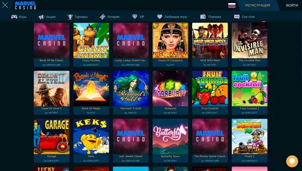 888 казино вход casino free online movies